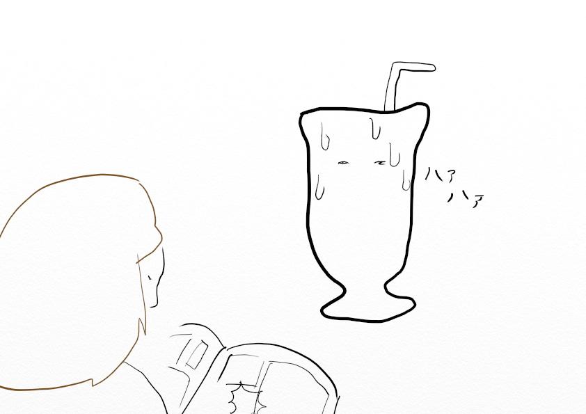 汗をかいたアイスコーヒー